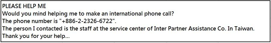 幫忙撥打國際電話